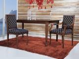 stylová čalouněná židle 08BP a 08SP
