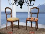 jídelní stylová židle 3020 a 4020