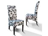 čalouněná židle 107 SI