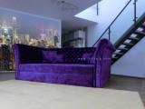 sofa MAMMUT
